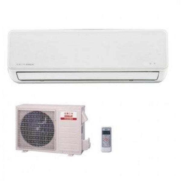 【南紡購物中心】【SANLUX台灣三洋】變頻冷暖分離式冷氣SAE-V74HF/SAC-V74HF《12坪》