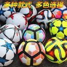 歐冠成人5號足球四4號兒童小腳感男女訓練...
