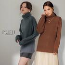 PUFII-針織上衣 高領直坑條針織上衣-1210 現+預 冬【CP17701】