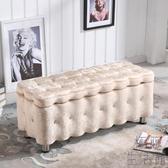 沙發凳子長方形雙人門口換鞋儲物收納成人可坐凳箱【極簡生活】