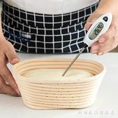 探針式溫度計電子水溫儀測油溫食品烘焙熬糖廚房家用高精度 中秋特惠