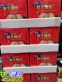 [COSCO代購] ABALONE GIFT PACK 澳洲鮑魚罐頭禮盒 425克x2罐入 _C109400
