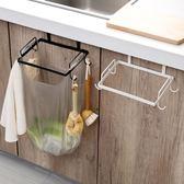 鐵藝櫥柜垃圾架廚房垃圾袋掛架塑料袋架子