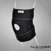 LEADER 專業運動 可調式雙彈簧加強支撐護膝 減壓墊 單只入
