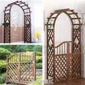 拱門爬藤架護欄圍欄柵欄戶外庭院裝飾花園籬笆花架子花槽隔斷網格YTL 皇者榮耀