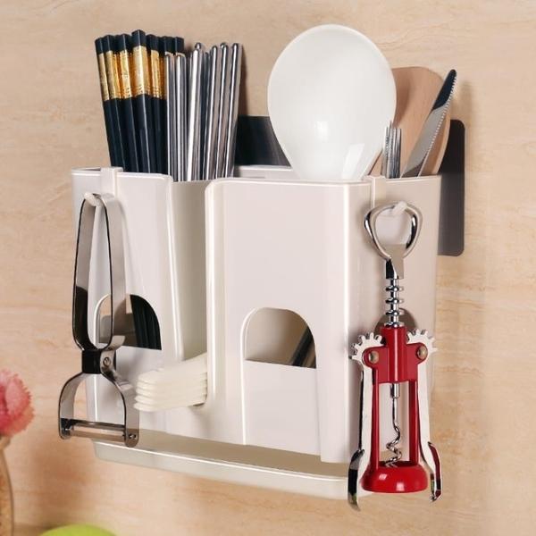 免打孔筷子筒廚房掛式瀝水筷子盒創意筷籠筷筒收納盒壁掛式餐具架