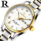 男士手錶 超薄防水精鋼帶石英男女手錶男士腕錶 WD1023『衣好月圓』 TW