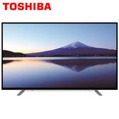 【TOSHIBA東芝】43吋Full HD液晶顯示器+視訊盒(43L2686T)