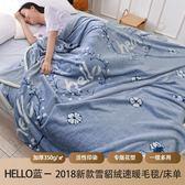 毛毯加厚珊瑚絨法萊絨雙人休閒毯蓋毯辦公室午睡毯子床毯單人宿舍