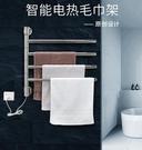 可定做110V 不銹鋼電熱毛巾架免打孔衛生間電加熱烘幹架碳纖維浴巾置物架家用