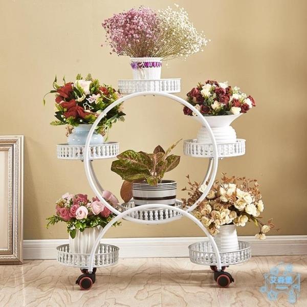 花架  花架置物架陽台鐵藝多層帶輪花架子客廳裝飾落地式綠蘿花架子室內   艾森堡