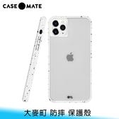 【妃航/免運】美國 Case-Mate 大麥町 iPhone 11 pro/pro max 軍規級 防摔 保護殼