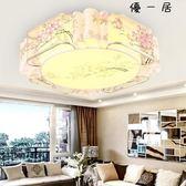 臥室LED吸頂燈陽臺客廳燈浪漫溫馨燈具