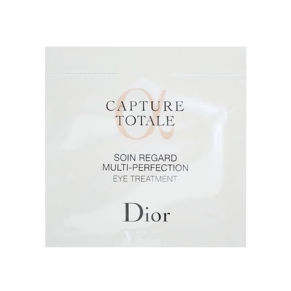 Dior 迪奧 完美活膚修護眼霜 1.5ml - WBK SHOP