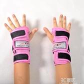 匹克護膝籃球運動夏季男女膝蓋關節套薄款專業跑步健身保護套護具 3C優購