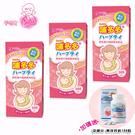 孕哺兒 哺多多媽媽飲品/哺乳茶300g(細顆粒) x3罐【送 孕哺兒 東洋貝鈣150粒】