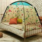 室內帳篷保暖帳篷床上帳篷透氣兒童遊戲屋冬...