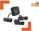 MIO 808D 【含安裝/附32G】分離式/雙錄/STARVIS/GPS測速/行車記錄器/分離隱藏式