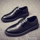 男士皮鞋 皮鞋男韓版潮流英倫商務休閑上班百搭黑色小皮鞋青少布洛克潮鞋 快速出貨