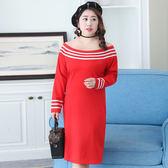 ★韓美姬★中大尺碼~針織羅馬布長袖洋裝(XL~4XL)