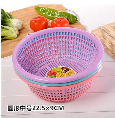 [協貿國際]  中號糖果色方形鏤空塑料蔬果盆洗菜籃 (3個價)