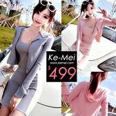 克妹Ke-Mei【ZT48119】芭比甜心風 性感吊帶背心洋裝+連帽外套套裝
