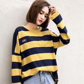長袖上衣 2020春季新款黃色條紋長袖T恤女韓版寬鬆打底衫學生BF風上衣