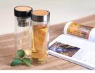 樂活雙層隨身瓶-(300ml) 玻璃隨身...