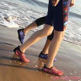 沙灘襪慈拓男女沙灘襪鞋潛水浮潛海邊度假情侶軟底游泳鞋套速乾防滑防割CY潮流站