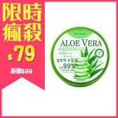 韓國 Bella Beauty 蘆薈/小黃瓜保濕凝凍 300ml 兩款供選 ☆巴黎草莓☆