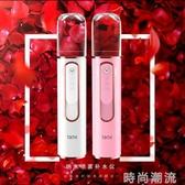 納米噴霧充電補水儀器蒸臉器冷噴美容儀便攜保濕臉部面部加濕神器 時尚潮流