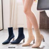 ★秋裝上市★MIUSTAR 韓!立體螺紋尖頭金屬粗跟彈性針織襪靴(共2色,36-39)【NF5360T1】預購