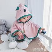寶寶外套 嬰兒斗篷春秋薄款秋裝寶寶夏季披風外套秋冬加厚外出防風防曬披肩『快速出貨』