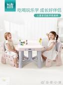 幼兒園桌椅寶寶玩具學習寫字桌兒童桌子小椅子套裝塑料家用 YXS優家小鋪