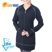UV100 防曬 抗UV-涼感彈力連帽長版外套-女