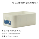 台灣製造 收納盒桌面收納整理內衣物玩具零食工具收納盒箱 你可數字收纳盒 (3號)
