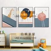 兒童房裝飾畫北歐床頭壁畫吹泡泡卡通動物創意客廳男女孩臥室掛畫【白嶼家居】