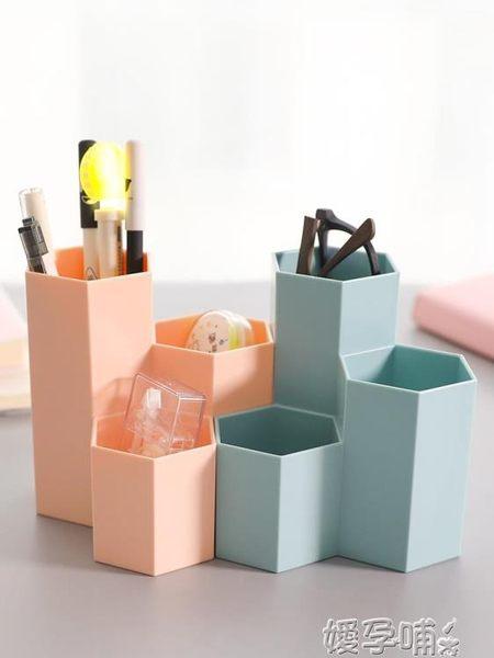 筆筒簡約個性多功能筆筒創意時尚小清新學生辦公桌面收納盒 嬡孕哺