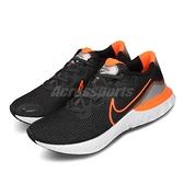 Nike 慢跑鞋 Renew Run 黑 橘 男鞋 運動鞋 【ACS】 CK6357-001