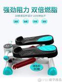 踏步機家用靜音機原地腳踏機健身運動器材迷你踩踏機igo   橙子精品
