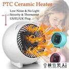 暖風機 110v新款迷你暖風機室內小型取暖器辦公室速熱桌面電暖器節能【極致男人】