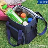 保冷袋 防水牛津布飯盒袋戶外野餐包大容量手提可側背鋁箔加厚大號保溫包DF 瑪麗蘇