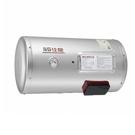 (全省安裝)佳龍12加侖儲備型電熱水器橫掛式熱水器JS12-BW