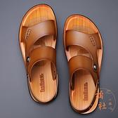 皮涼鞋男夏季防滑軟底涼拖鞋休閒外穿沙灘鞋【橘社小鎮】