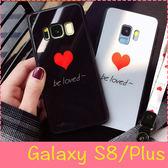 【萌萌噠】三星 Galaxy S8 / S8 Plus 時尚情侶新款 愛心鏡面保護殼 玻璃背板 全包矽膠軟邊 手機殼