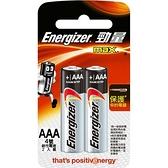 勁量 max 鹼性電池 1.5V 4號AAA 2入【康鄰超市】