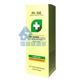 MORAZ 茉娜姿 PROF系列潤澤修護手霜升級版 100ML/瓶◆德瑞健康家◆