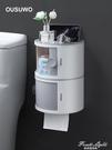 廁所紙巾盒衛生間家用收納捲紙架免打孔壁掛置物架多功能疊層防水 果果輕時尚