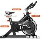 動感單車 跑步健身器材家用健身車房女鍛煉腳踏運動自行車CY 自由角落
