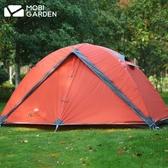 帳篷戶外 戶外登山野營防風防雨大空間雙層三季鋁桿帳篷  莎瓦迪卡